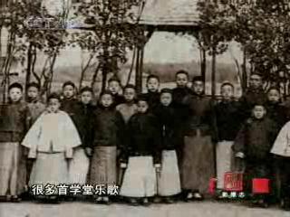 CTV.com-[见证·影像志]启蒙年代的歌声(1):学堂