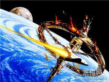 com-太空城市设计方案出炉