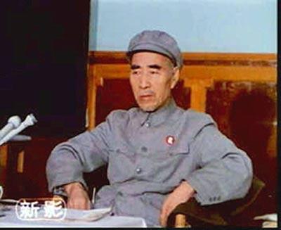林彪/资料图片:文革中的林彪出席会议(下)、发表讲话(上)