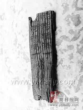 com-汉代木椁墓出土大量古物