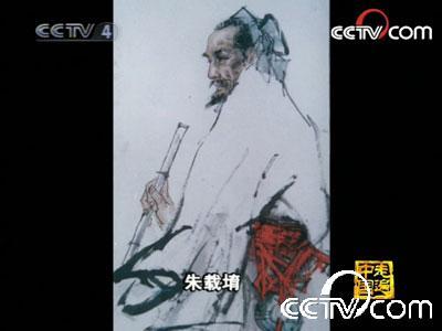 武王伐纣平�_中国第五大发明:布衣王爷的十二平均律_cctv.com提供