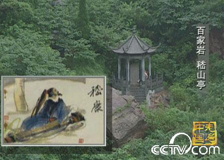 """云台山是魏晋著名的""""竹林七贤""""隐居之地"""