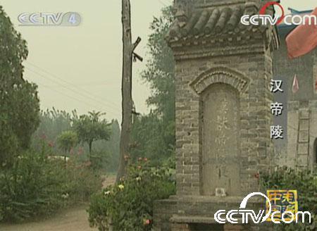 汉朝最后一位皇帝的陵墓竟然在云台山下