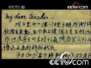 许广平写给鲁迅的信