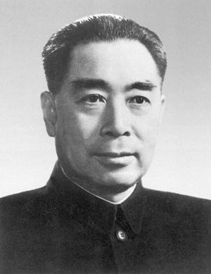 周恩来(ZhouEnlai1898.3.5-1976.1.8)