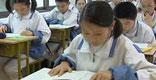 未成年人青春期教育