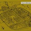 陕西韩城的古墓谜城