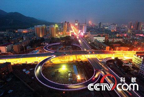 CCTV.com-青海省西宁市