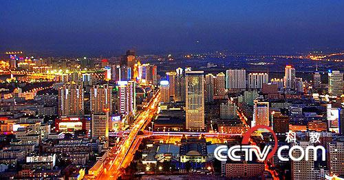 """沈阳先后获得""""国家环境保护模范城市"""""""