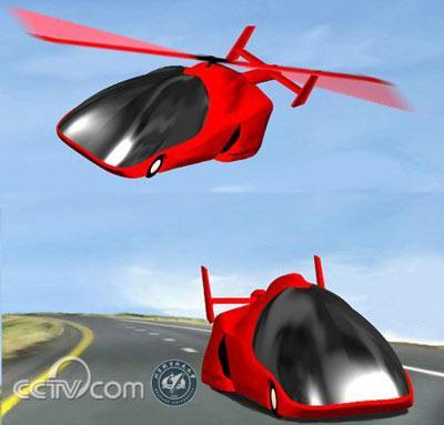 央视国际网友飞机设计图获专家点评
