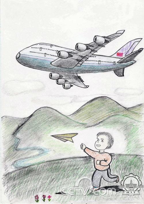 鲸鱼 铅笔画