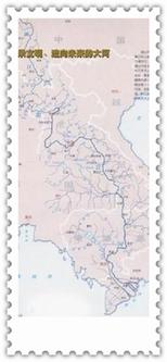 专题:澜沧江-湄公河